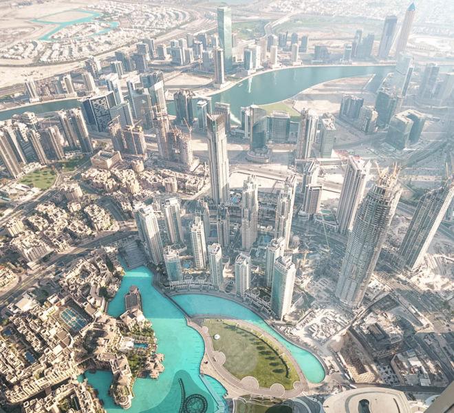 Burj Khalifa Aussicht Downtown Dubai
