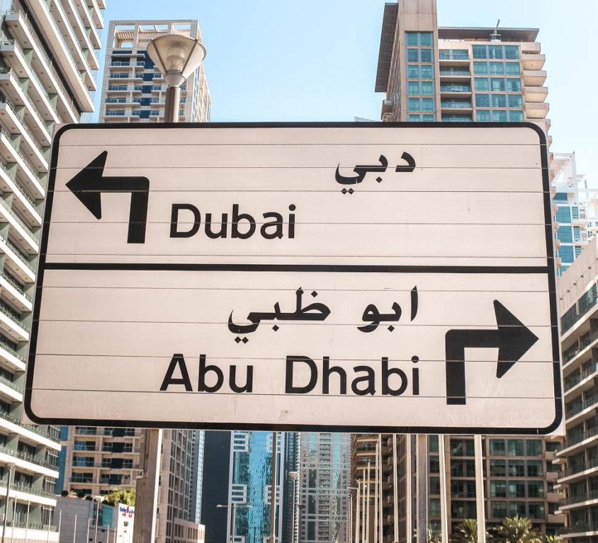 Von Dubai nach Abu Dhabi